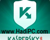 Kaspersky Antivirus 2017 Key Plus Crack & Activation Code [Full Version]