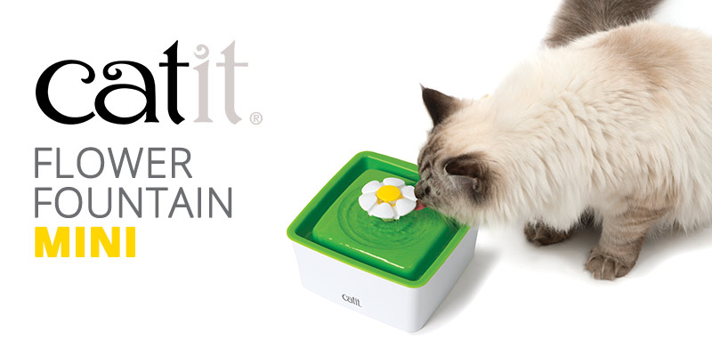 Banner Catit Flower Fountain Mini