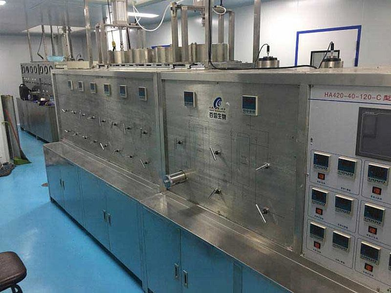 120L supercritical CO2 extraction machine in Shanghai Academy of Agricultural