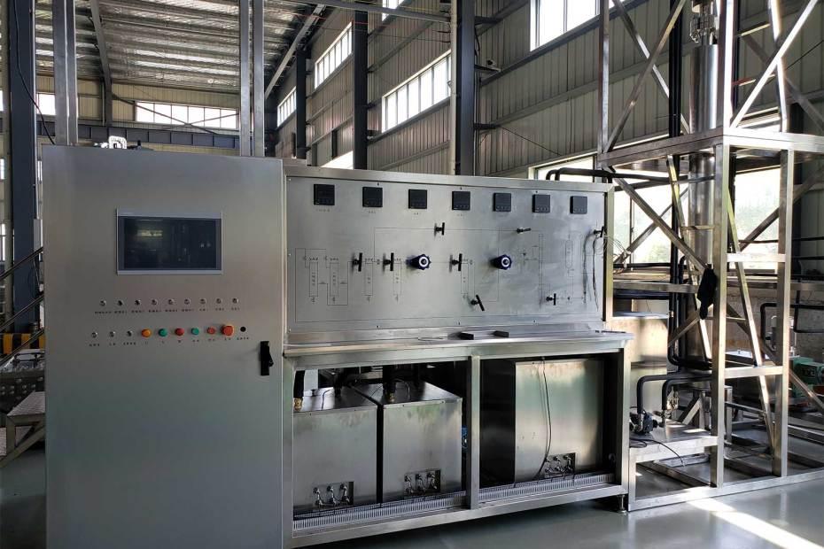 Supercritical fluid fractionation equipment
