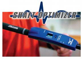 ShaftOptimizer2
