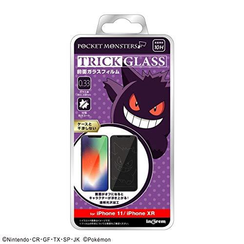 iPhone 11 ガラスフィルム/iPhone XR ガラスフィルム 『ポケットモンスター』/ポケモン トリック 強化 ガラス 10H/ゲンガー