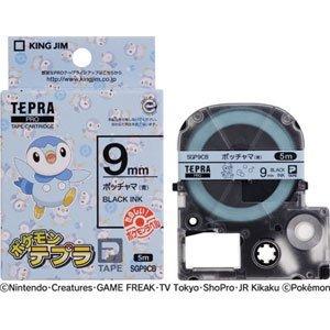 キングジム テープカートリッジ テプラPRO SGP9CB 9mm ポケモン ポッチャマ(青)