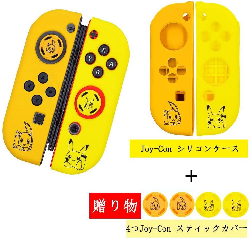 【Nintendo Switch 対応】 Joy-Con シリコンカバー + スティックカバー ピカチュウ ケース Joy-Con 左/右 ハンドル 専用 ソフトタイプ 超耐磨 超薄型 最軽量 防汚 可愛 任天堂ニンテンドースイッチジョイコン対応