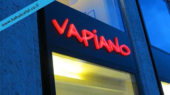 vapiano1