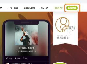 bitfanトップページ_拡大