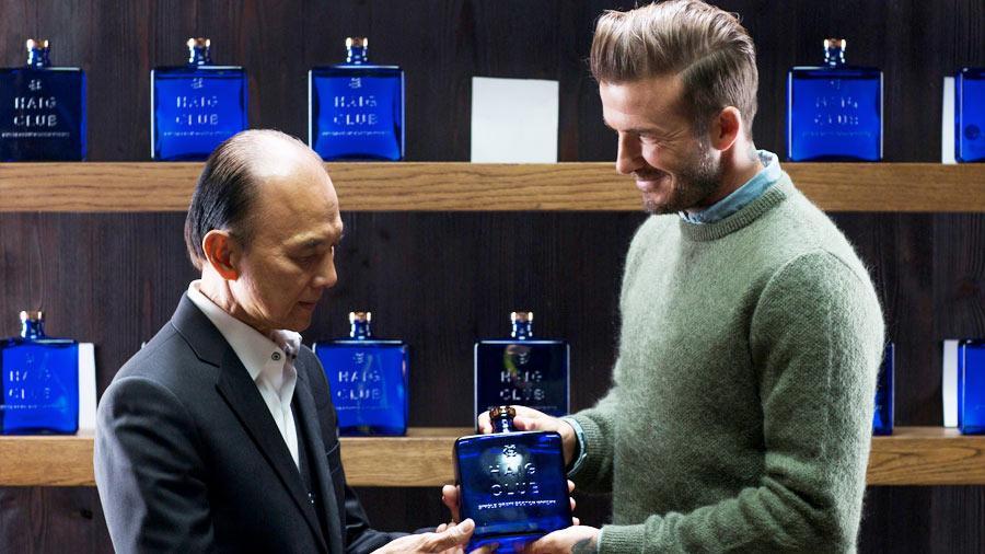 Haig Club in Malaysia – The Beckham Effect