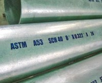 Steel pipes | Pipe Fittings Manufacturer,Flanges Supplier ...