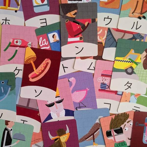 Katakana Cards
