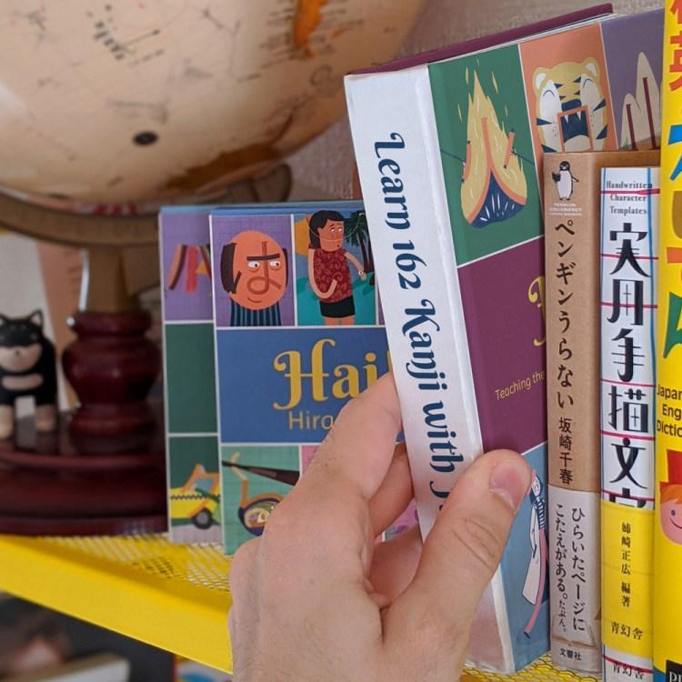 Learn Kanji Haiku
