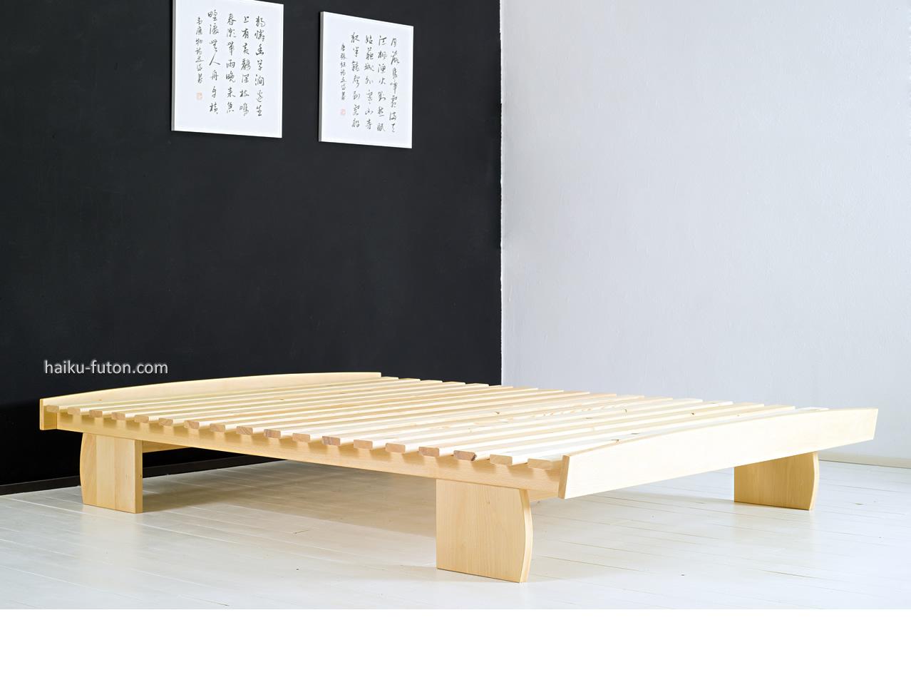 Oferta cama Open 140cm con cabecero color wenge  HaikuFuton