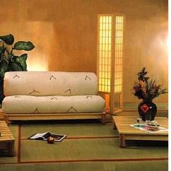 Best Chairs C O Home Furnish Fabric Garden Japanese Furniture Style Decor Haiku