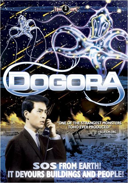 Dogora – The Space Monster