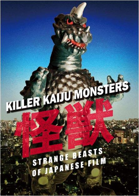 Killer Kaiju