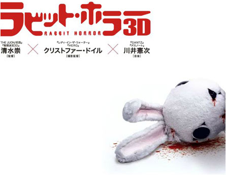Rabbit Horror 3D