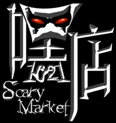 Scary Market