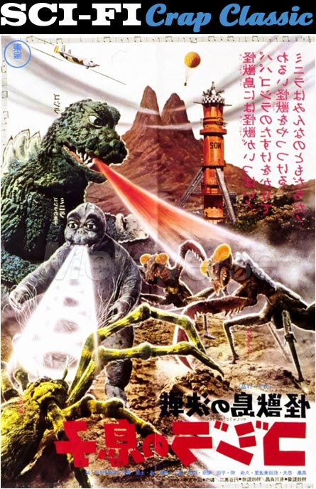 Monster Island's Decisive Battle: Godzilla's Son