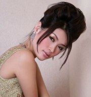 updo with tendrils asian hair