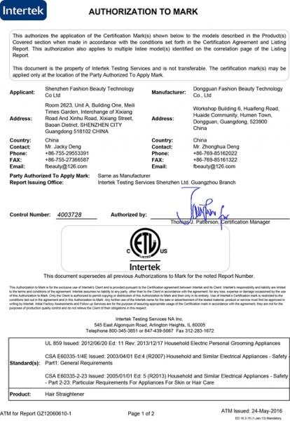 certificado de fbrica de hierro plano curling fotos de certificado de fabricante de hierro  Keratina tratamiento cabello plana hierro