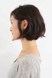 chin-length bobs hair