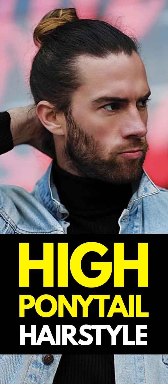 High Ponytail Haircuts 2019