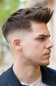 Medium Spikes Hairstyle
