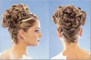 easy steps 50's pin curls updo
