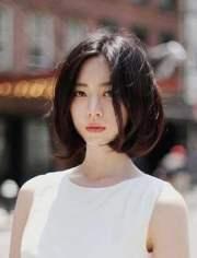 medium asian haircuts 2018