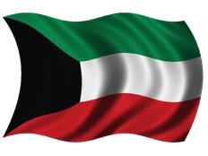 Haïti - Reconstruction : Les dollars du Koweït