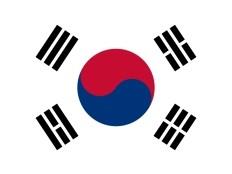 Haïti - Humanitaire : Aide d'urgence de 100,000 dollars de la Corée du Sud