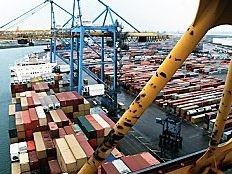 Haïti - Éducation : Formation supérieure en exploitation et gestion portuaire
