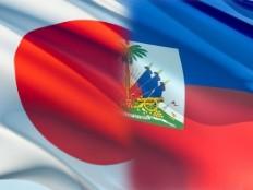 Haïti - Reconstruction : Le peuple haïtien doit avoir l'humilité et la ponctualité japonaise