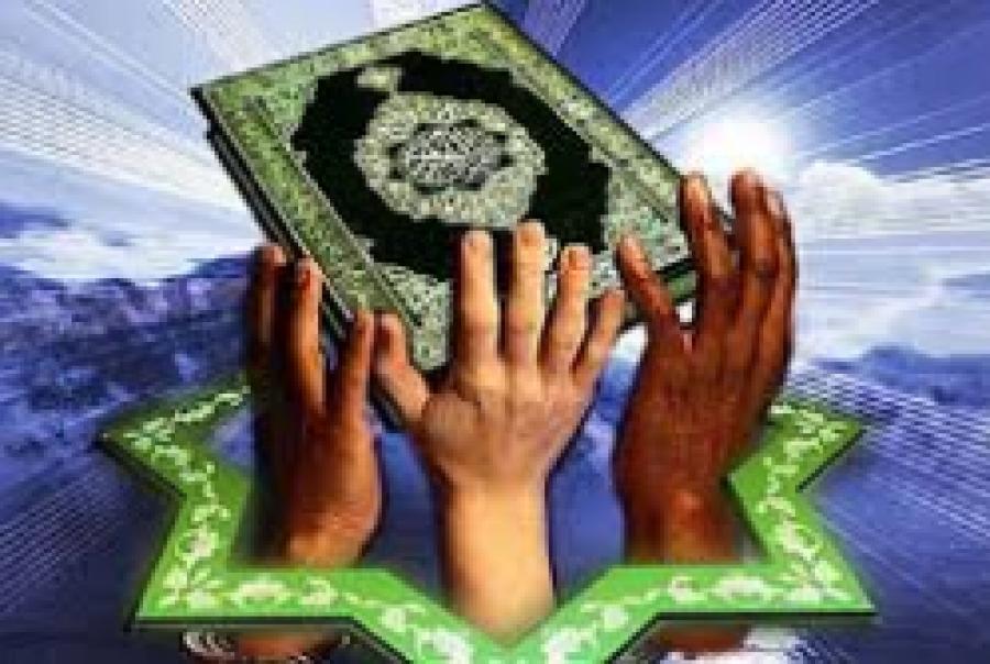 """Résultat de recherche d'images pour """"ISLAM LA GRANDE ILLUSION"""""""""""