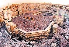 Al Masjid al Haram (Grand Mosque)
