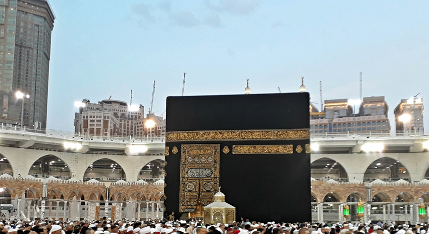 Hajj Umrah Packages US Inc., Author at Best Islamic Articles for the  Muslims Of USA - Page 5 of 10