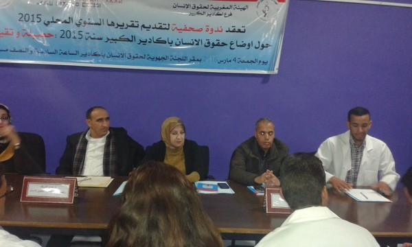 حقوق الإنسان تجمع الأساتذة المتدربين بهيئات حقوقية ونقابية و إعلامية بأكادير