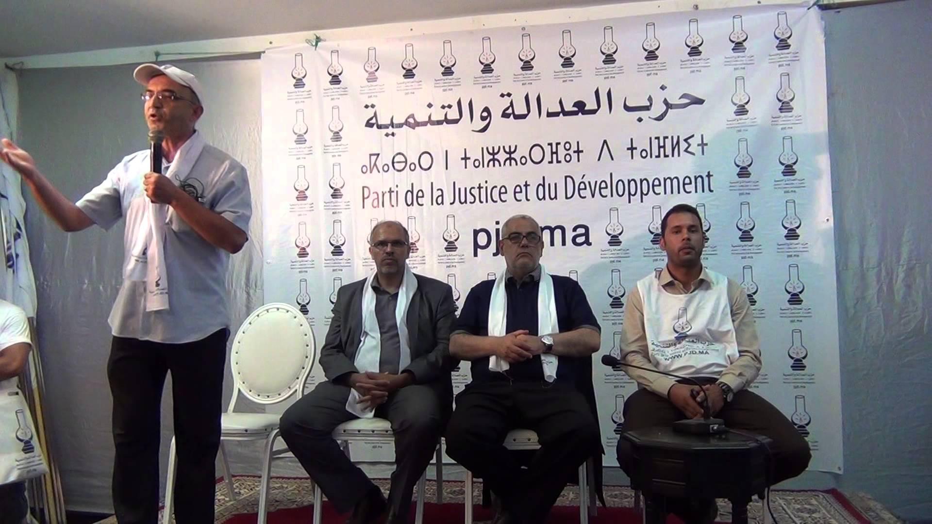 """طعون واتهامات بـ""""كولسة"""" انتخاب لجنة الترشيح لـ""""البيجيدي"""" بمدينة القنيطرة"""