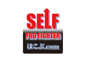 self pro fighter