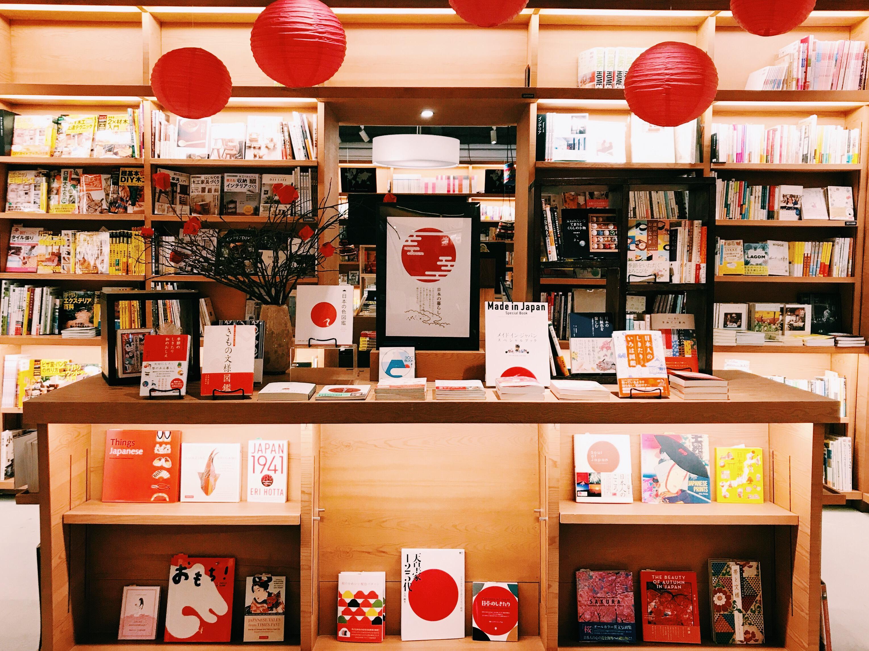 「日本の暮らし」フェア - 函館 蔦屋書店