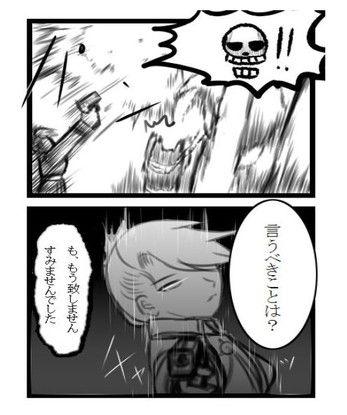 例のセーター漫画ロイアイ編07