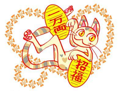 アイキャッチ画像イラストACより・作者乙姫の花笠さん 猫と小判