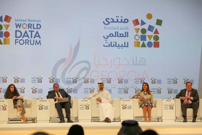 المنتدي العالمي للبيانات أحد أنشطة UNSC الدورية والذي عقد دورته الماضية في دبي