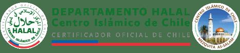 Departamento de Certificación Halal – Centro Islámico de Chile