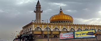 maqam-abu-moosa