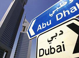 Abu Dhabi, Al Ain and Dubai Combo Tour