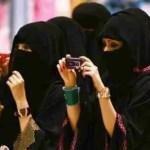 muslim tourism in japan