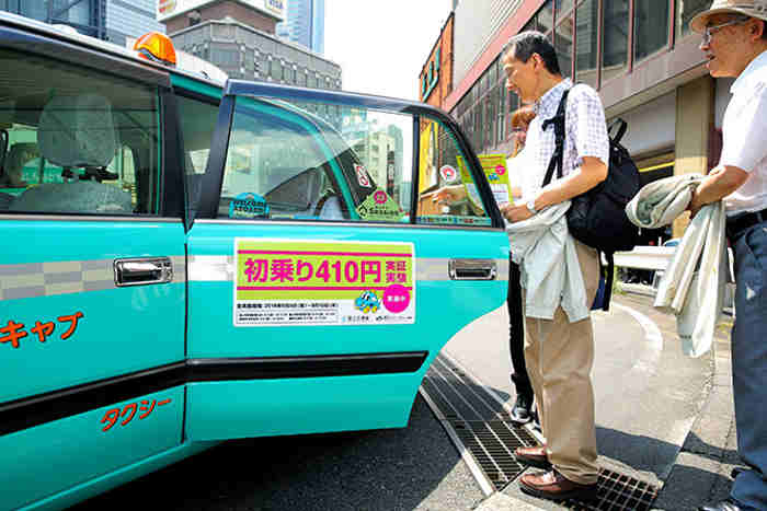 low-fares-for-tokyo-taxis