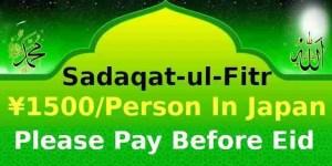 Give Sadaqat-ul-fitr