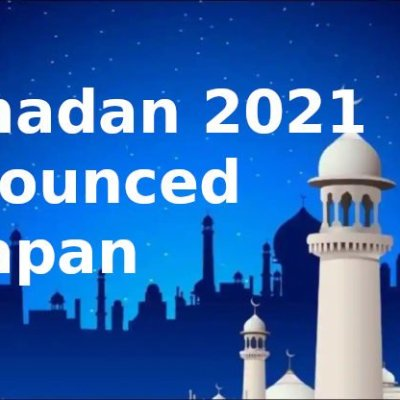 Ramadan 2021 announced in Japan
