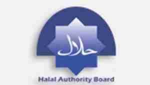 Halal-ecertification